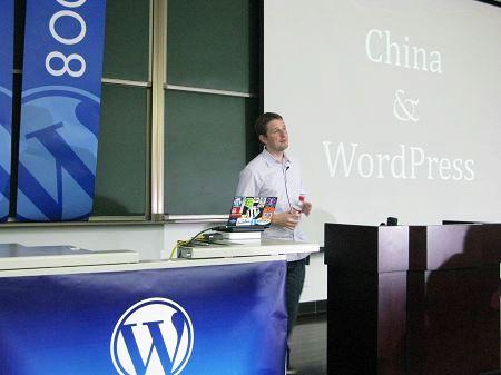 WordPress创始人演讲