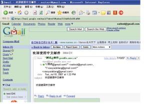 Gmail支持中文邮件地址标准_互联网