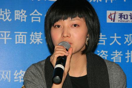 彪马(中国)罗凯