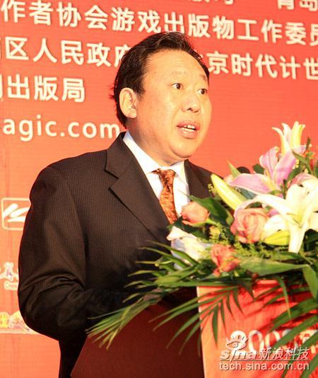 科技时代_图文:青岛市副市长王修林致欢迎词