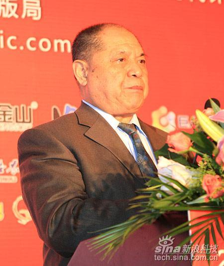 科技时代_图文:中国出版工作者协会主席于友先致词