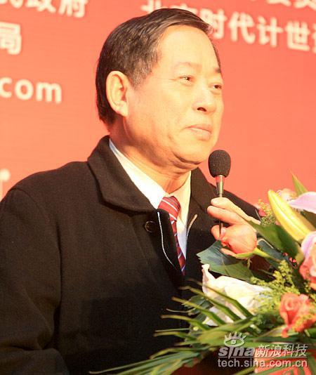 科技时代_图文:智冠科技股份有限公司总裁王俊博演讲