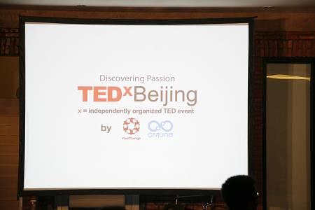 科技时代_图文:TEDxBeijing活动现场