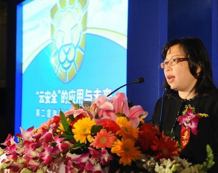 科技时代_图文:瑞星副总裁卢青女士为大会致辞