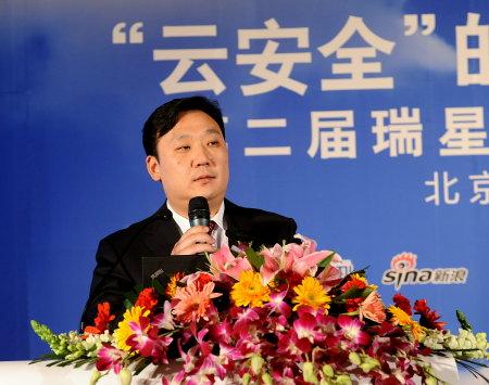 科技时代_图文:瑞星客户服务中心副总经理钟玮演讲
