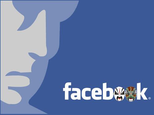 科技时代_消息称Facebook酝酿年内入华