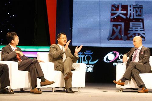 阿里巴巴网络公司CEO卫哲与对话头脑风暴