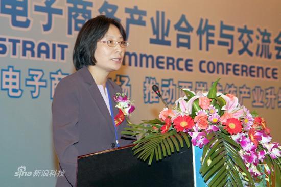 台湾访问团荣誉顾问李镁