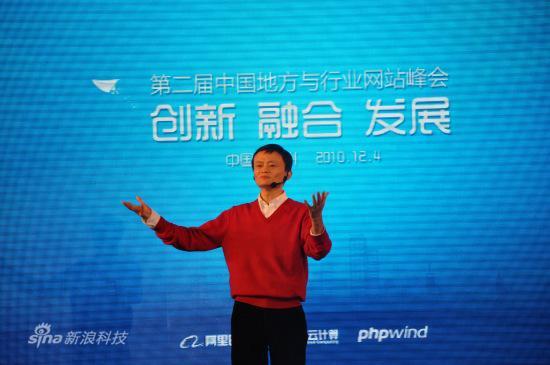 阿里巴巴集團主席兼CEO馬雲(新浪科技 張曉斌/攝)