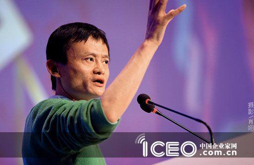 阿里巴巴集团董事局主席马云(图片来源:中国企业家网)