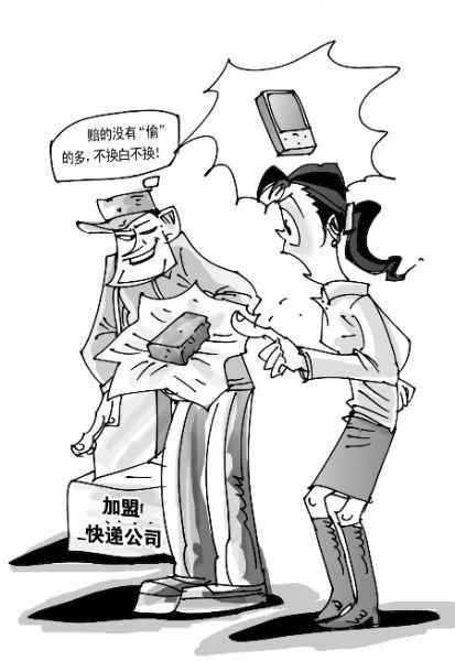 (漫画/王伟宾 来源:大河网)