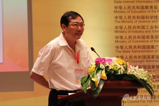 中共中央宣传部出版局副局长张凡