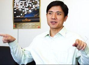 李彦宏提案建议取消公共场所无线上网身份认证