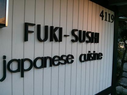 富贵寿司是扎克伯格的最爱,甚至引进到Facebook食堂