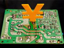 国家级投资基金成立:利好芯片业