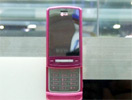 LG KG70特别版