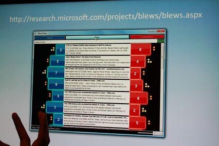微软技术节精选10大研究产品展示(组图)