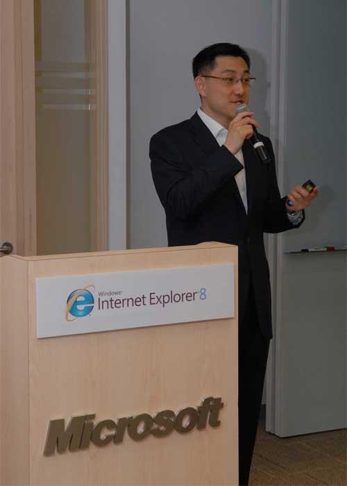 微软发布InternetExplorer8浏览器
