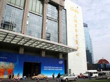 """2008年 上海 主题""""芯动力 新世界"""""""