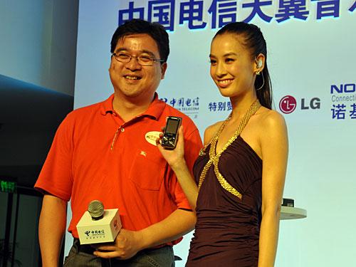 中国电信携五厂商发布爱音乐手机_手机