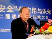 中国计算机用户协会副理事长