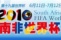世界杯博文总量达1.38亿篇