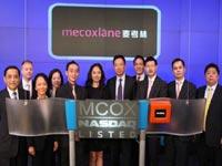 麦考林赴美IPO高管团队