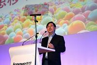 联想集团总裁兼CEO杨元庆致辞