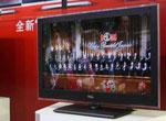 TCL智能互联网3D电视