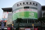 台北电脑展南港展览馆
