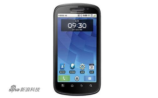 7日行情:双网双核Android手机上市