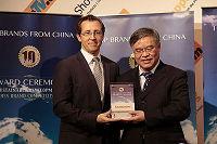 长虹集团董事副总经理巫英坚接受领奖