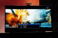 超级电视屏幕