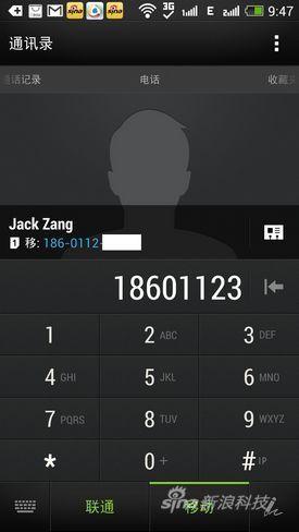 HTC One的电话功能