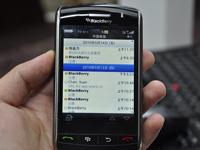 中国电信天翼黑莓9530现场体验