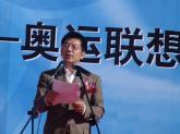 北京奥组委有关领导王禹
