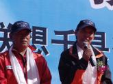西藏登山健将次仁多吉、桂桑