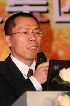 用友软件副总裁郑雨林