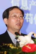 信息产业部副部长苟仲文