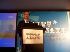 IBM大中华区副总裁张烈生