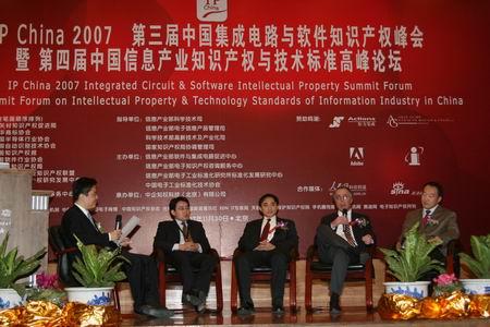 科技时代_图文:对话 平衡公共标准中的知识私权