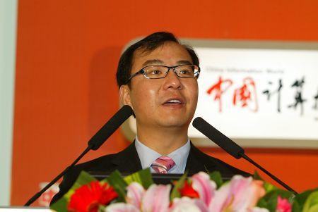 科技时代_图文:电子信息产业发展研究院院长刘烈宏致辞
