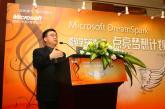 微软中国董事长张亚勤致辞