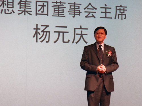 科技时代_杨元庆谈X300高价:便宜了大家会觉得产品不好
