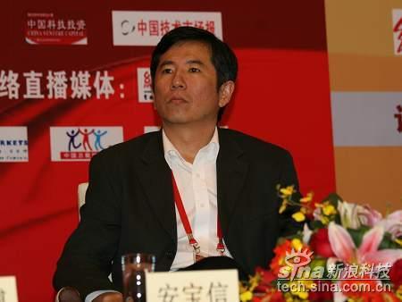 KTB投资集团(北京)合伙人安宝信