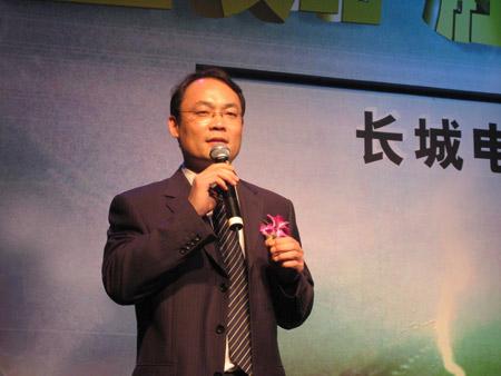 科技时代_长城电脑释疑净利润下滑 强调与卢振宇离职无关