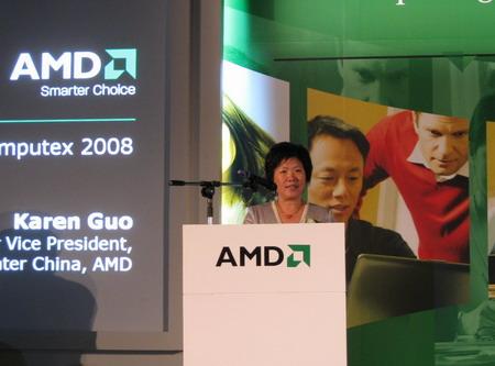 科技时代_AMD台北电脑展大秀极致视觉体验