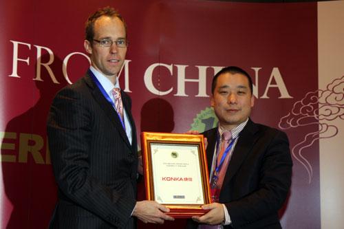 科技时代_图文:康佳国际营销事业部总裁常东领奖