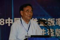 中国软件行业协会秘书长胡