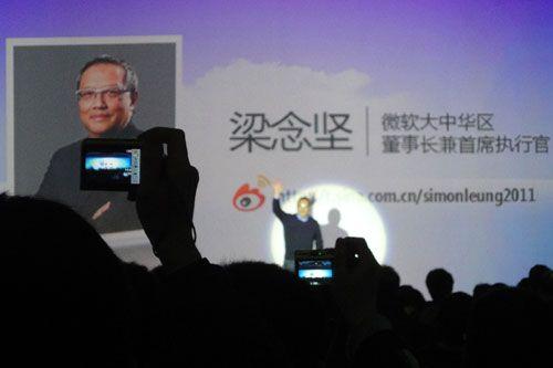 微软大中华区董事长梁念坚
